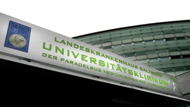 UniversitŠtsklinikum Salzburg. Foto: Andreas Kolarik, 07.12.07